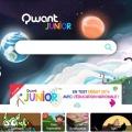 qwant junior, moteur de recherche adapté aux enfants de 3 à 12 ans